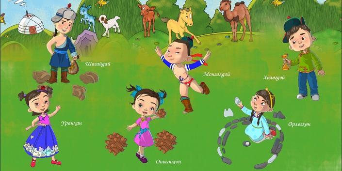 Хүүхдийн баярын Д.Сүхбаатарын талбайн тоглолтын найруулагчийн сонгон шалгаруулалт зарлагдлаа