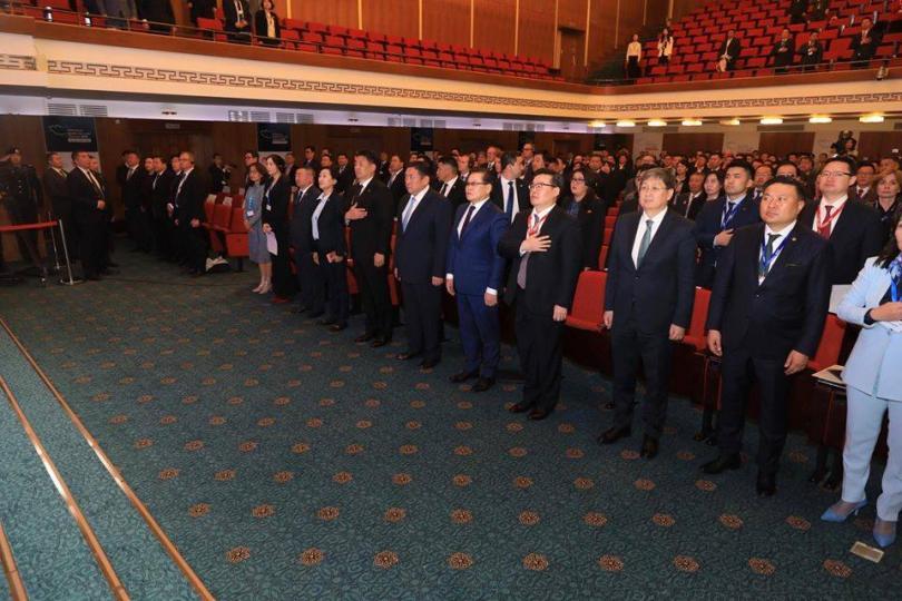 """""""Монголын эдийн засгийн форум-2018"""""""