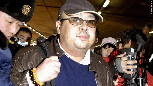 Ким Жон Намыг шүршигчээр хордуулжээ