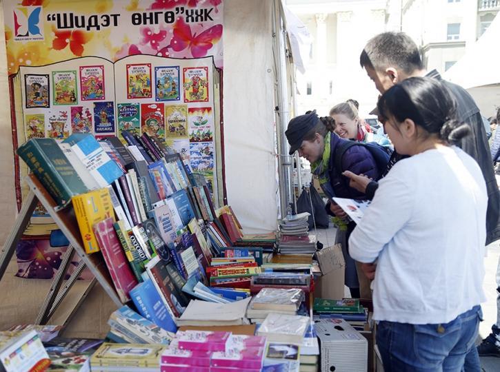 Үндэсний номын баяр Сүхбаатарын талбайд болно