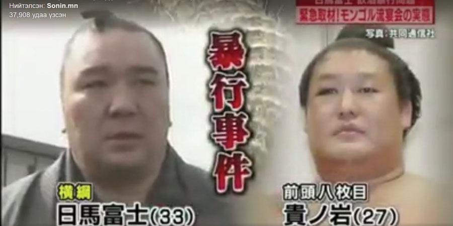 Японы TBS телевиз