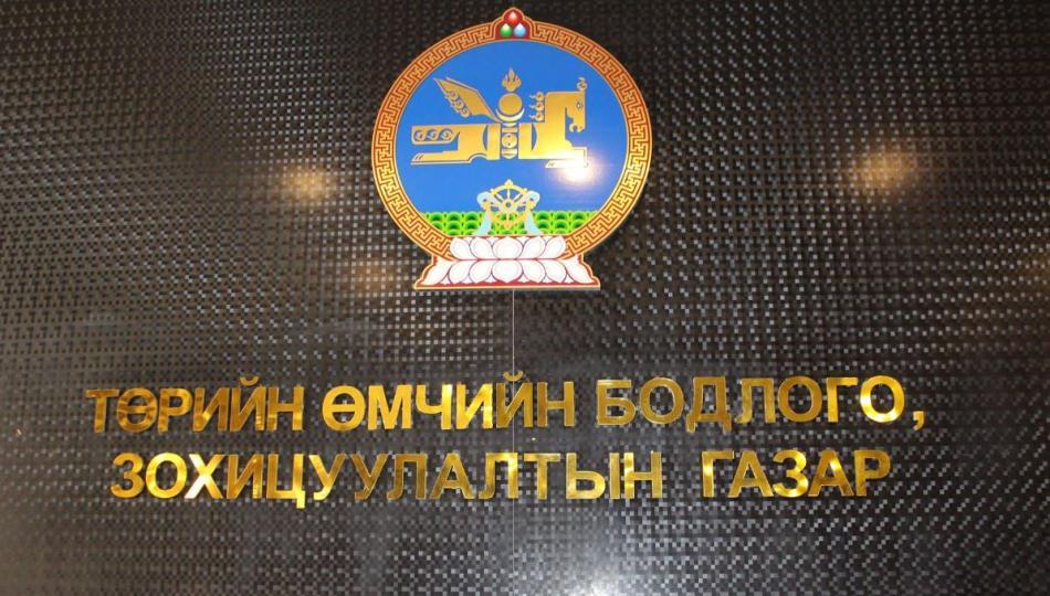 Төрийн өмчит байгууллагуудын удирдах ажилтны семинар боллоо