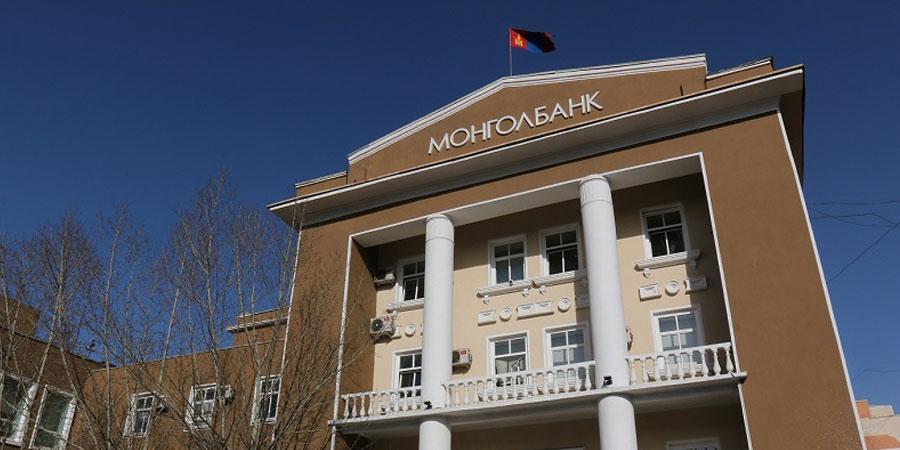 Монголбанкны дансанд 38.6 сая ам.доллар орж иржээ
