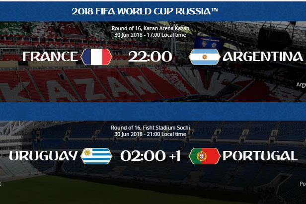Хөлбөмбөгийн ДАШТ-ий өнөөдрийн хуваарь