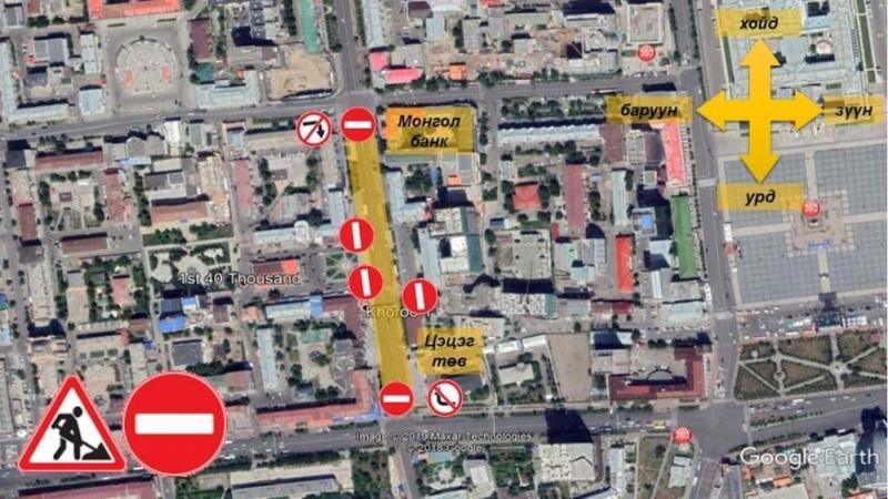 Цэцэг төвийн уулзвараас Монгол банкны уулзвар хүртэлх автозамыг хаана