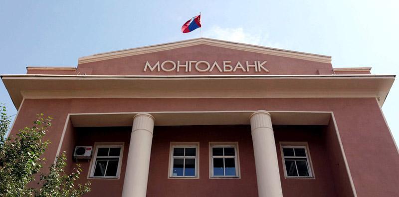 Монголбанк: Ипотекийн зээлийн журмыг өөрчлөх шийдвэр гаргаагүй