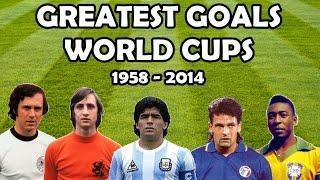 Хөлбөмбөгийн ДАШТ-ий шилдэг гоолууын бичлэг (1958 - 2014)