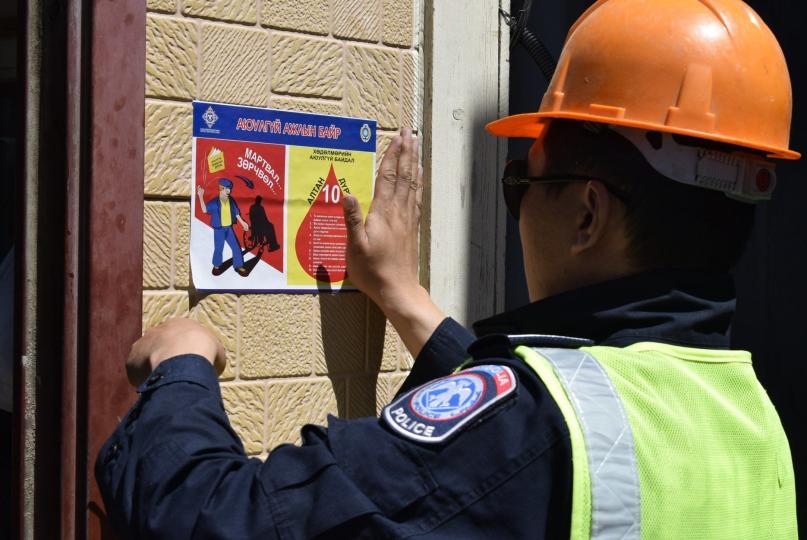 Хөдөлмөр хамгааллын 102 инженерт сургалт зохион байгуулав