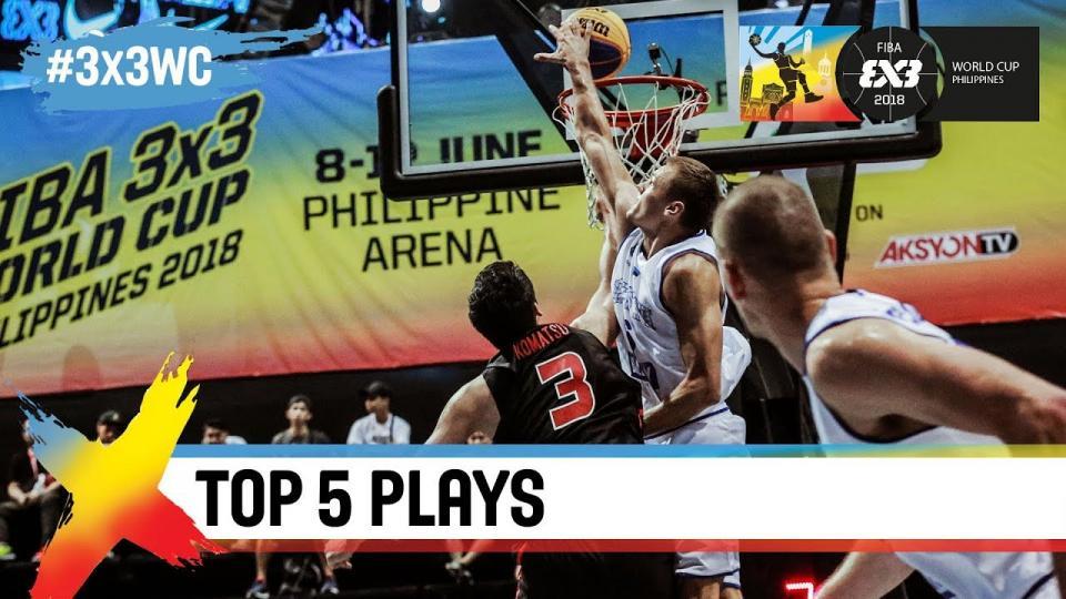 FIBA 3х3 төрлийн хоёр дахь өдрийн шилдэг 5 бичлэг