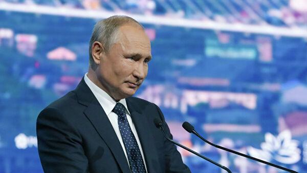 Дорнын эдийн засгийн форум дээр В.Путин юуг онцлон ярив?