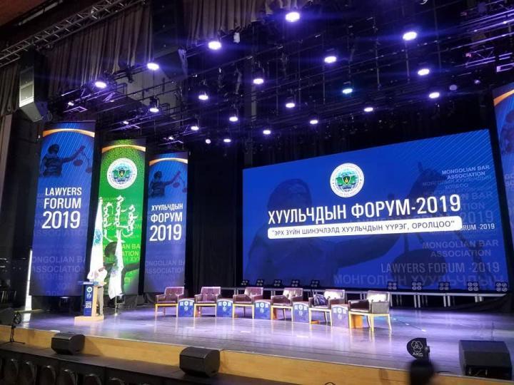"""""""Хуульчдын форум-2019"""" эхэллээ"""