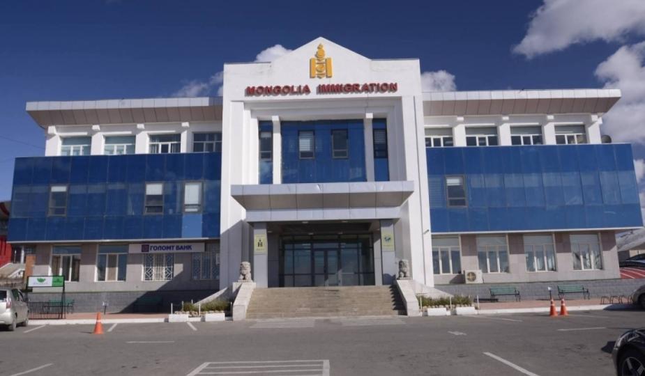Монголд байх хугацаа нь дууссан иргэдийн визийг аравдугаар сарын 31 хүртэл сунгана