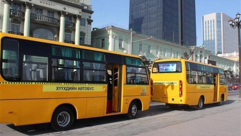Хүүхдийн автобус баасан гаригаас явж эхэлнэ