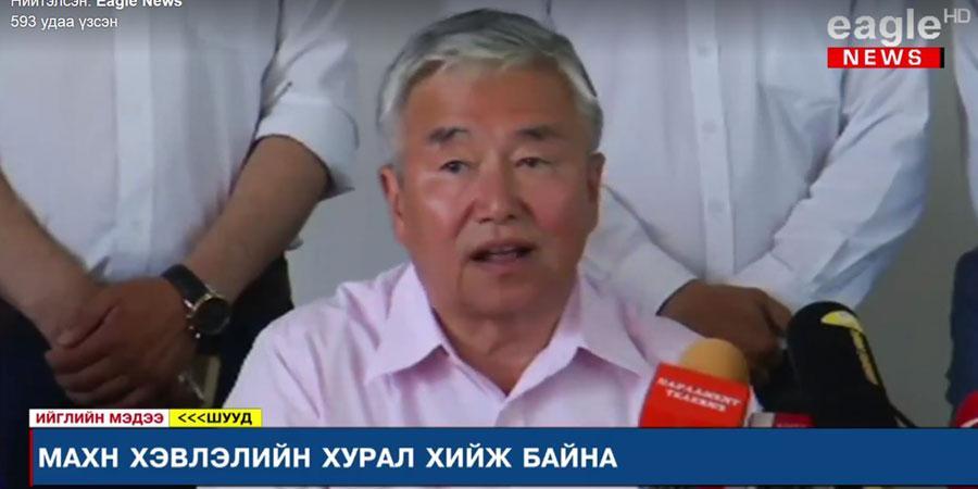 С.Ганбаатар: Ерөнхийлөгчийн сонгуулийн луйвард оролцсон СЕХ-г татан буулгахыг шаардаж байна