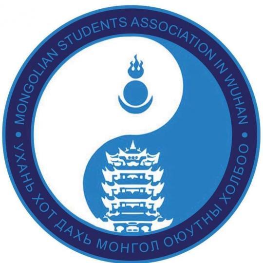 Ухань хот дахь Монгол оюутны холбооны  Мэдэгдэл!!!