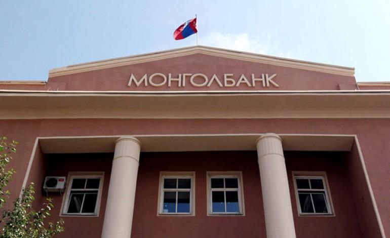 Монголбанкнаас саарал жагсаалттай холбоотойгоор мэдэгдэл гаргажээ