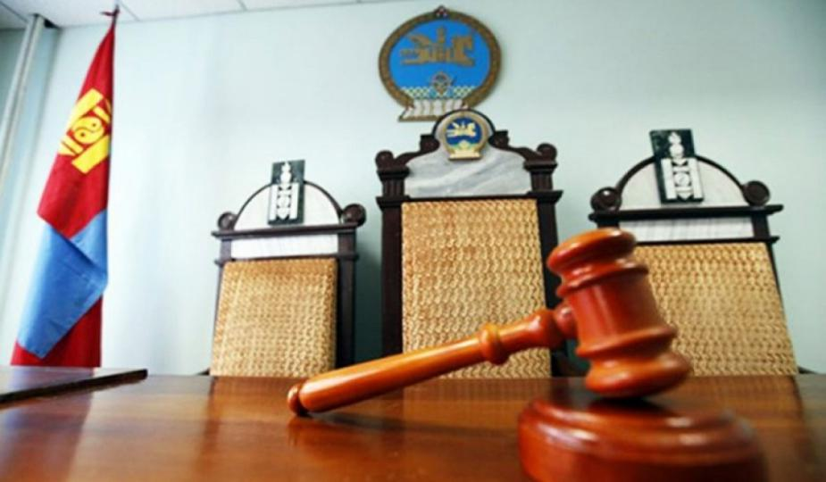 Шүүгдэгч С.Баярцогтод 10 жил, Б.Бямбасайхан, Да.Ганболд нарт 4 жилийн хорих ял оноожээ