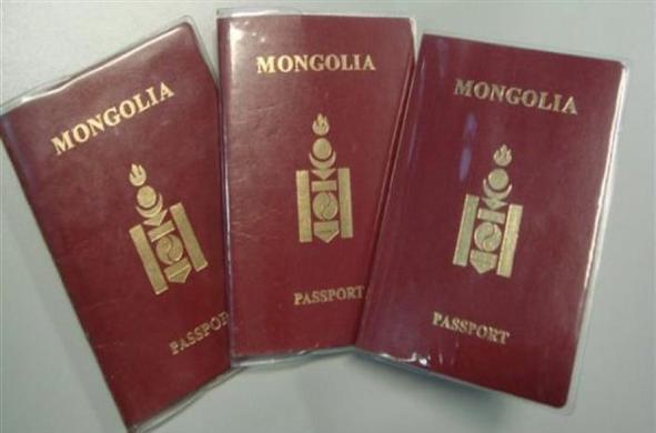 Өнөөдрөөс эхлэн гадаад паспортоо дүүргээсээ захиалан авч болно