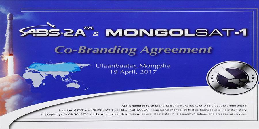 Монгол Улс сансрын тойрог замд хиймэл дагуултай боллоо