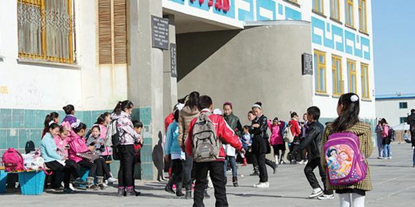 Сурагчид энэ сарын 23-30-ны хооронд амарна