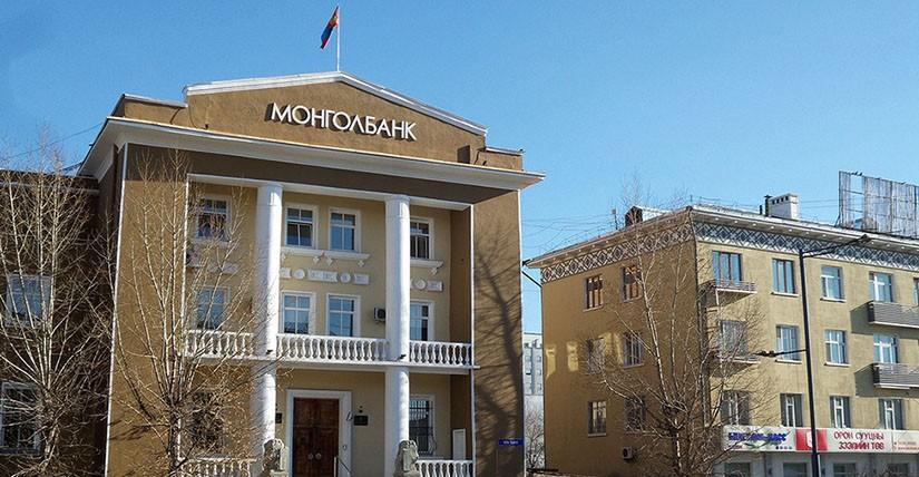 Монголбанк: 50 мянгатын дэвсгэрт гарахгүй