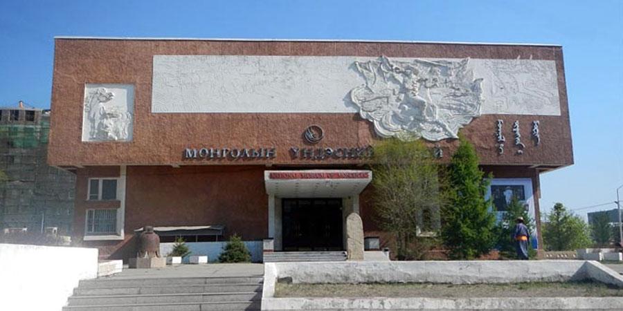 Монголын музейн хөгжил нэг шат ахилаа
