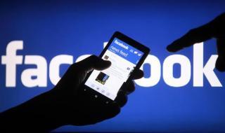 Визэнд ороход Facebook-ийг хардаг болно гэж байна