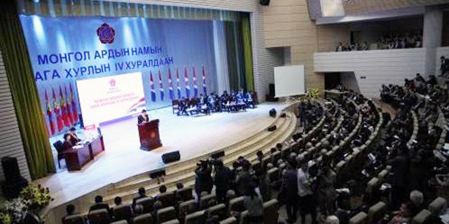 МАН-ыг МАН хэвээр нь үлдээх эсэхийг Бага хурлын 330 гишүүн шийднэ