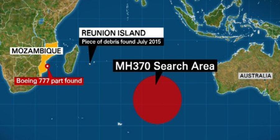 MH370 онгоцны эрлийг зогсоолоо