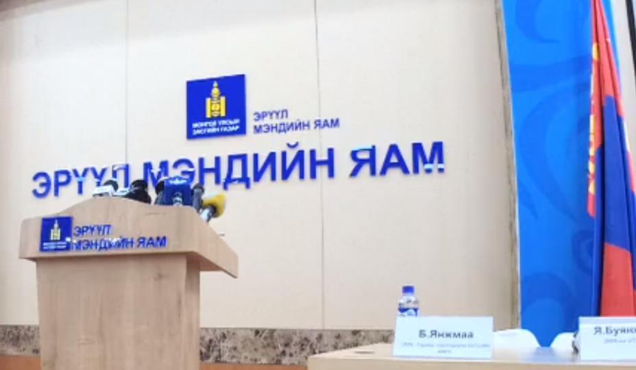 Монгол Улсад 32 дахь тохиолдол бүртгэгдлээ