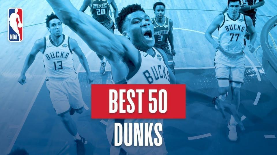 NBA-ын 2018-19 оны улиралын шилдэг 50 тохолтын бичлэг