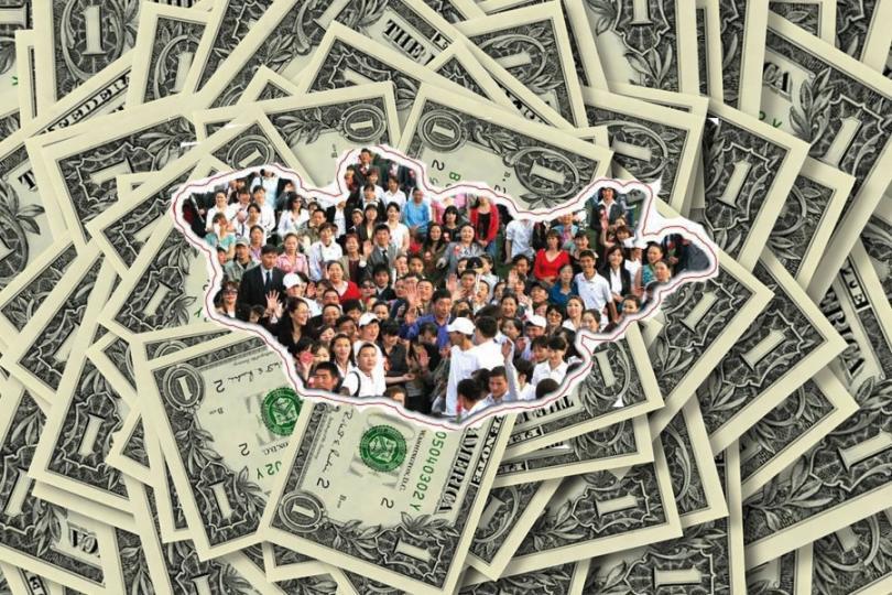 Ам.долларт аргамжаатай Монгол