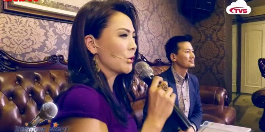 Дуучин Сэрчмаа Жангум киноны дууг дуулжээ /TV5 Телевиз Karaoke Night/